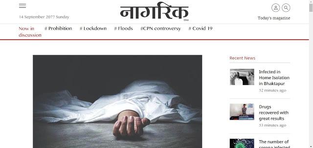 best online news portals in Nepal