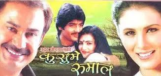 popular Nepali movies