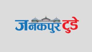 popular newspapers in Nepal